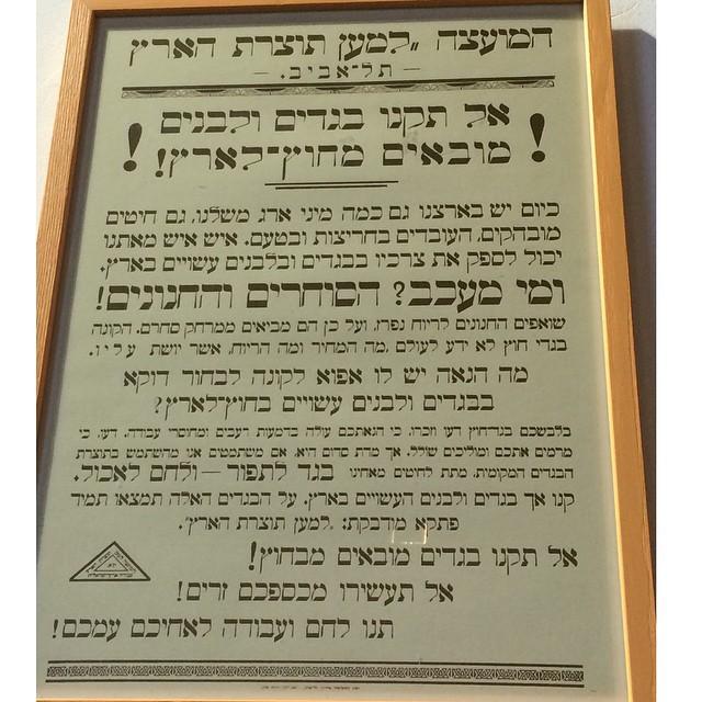 ארז עובדיה שמלות כלה - Made in Israel